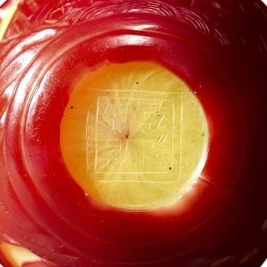 View 5. Thumbnail of Lot 60. A red overlay yellow glass 'landscape' bottle vase, Qing dynasty, 19th century.
