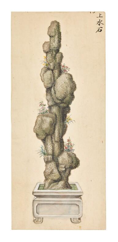 View 4. Thumbnail of Lot 361. A SET OF SIX PAINTINGS OF SCHOLAR'S ROCKS QING DYNASTY, 19TH CENTURY | 清十九世紀 《賞石圖》一組六幅.