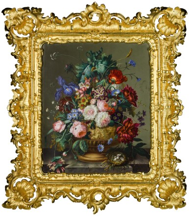 View 2. Thumbnail of Lot 127. A Highly Important and Monumental Imperial Presentation Porcelain Plaque, Imperial Porcelain Factory, St Petersburg, Period of Nicholas I (1825-1855), 1852.