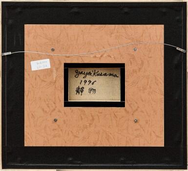 View 3. Thumbnail of Lot 516. Yayoi Kusama 草間彌生 | Still Life 靜物.