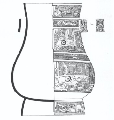 View 13. Thumbnail of Lot 8. A magnificent and rare archaic bronze ritual wine vessel (Hu), Late Shang dynasty   商末 青銅饕餮紋壺.