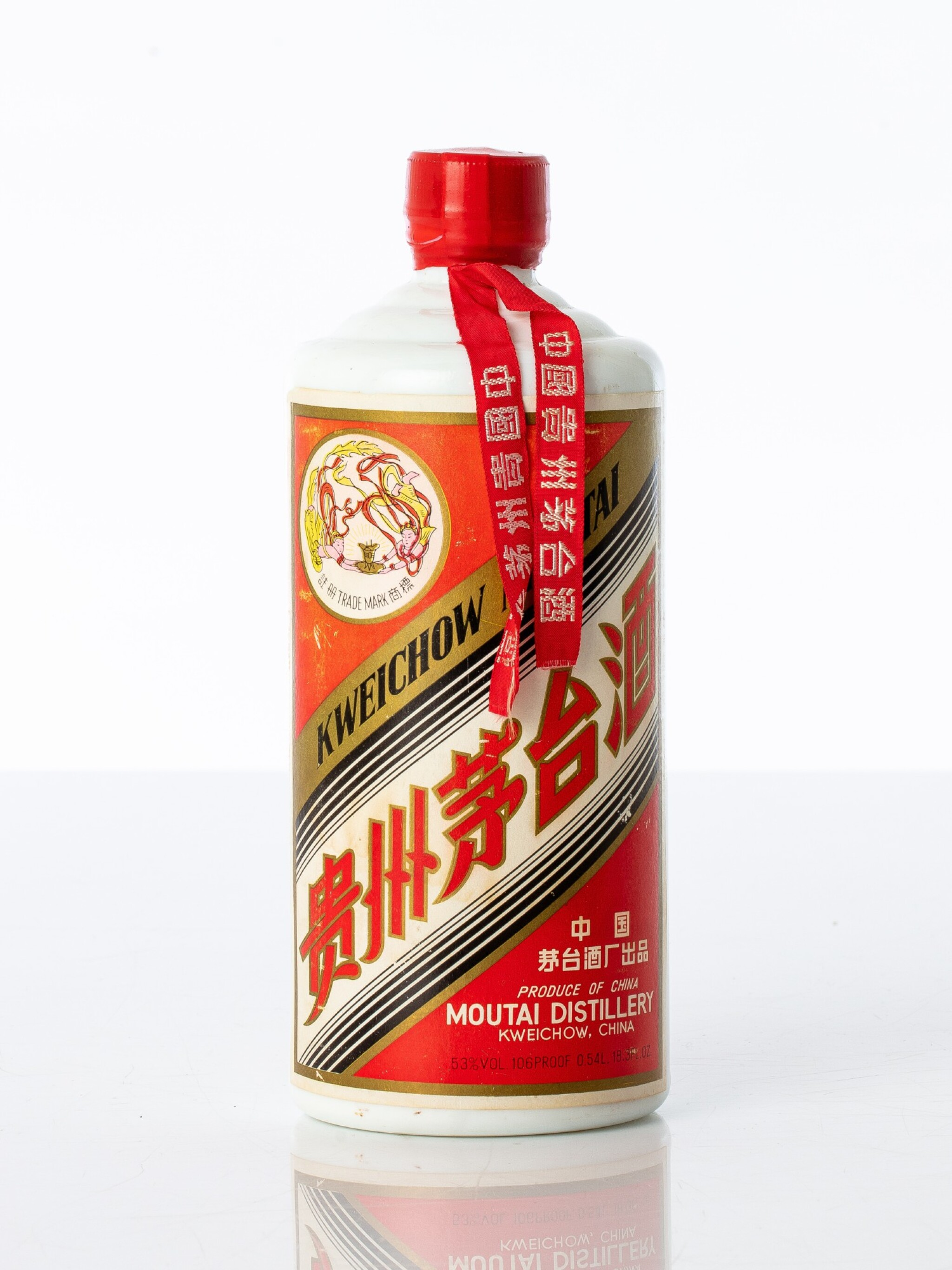"""View full screen - View 1 of Lot 5082. """"大飛天""""貴州茅台酒Kweichow Flying Fairy Moutai cira 1975 - 1983 NV  (1 BT54)."""