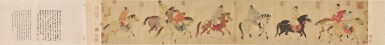 REN RENFA 1255-1328 任仁發 | FIVE DRUNKEN PRINCES RETURNING ON HORSEBACK 五王醉歸圖