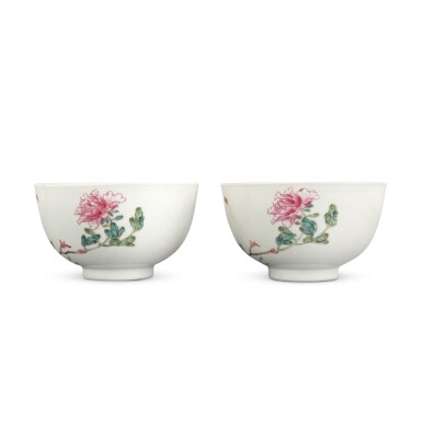 View 2. Thumbnail of Lot 205. A pair of later-enameled famille-rose 'floral' bowls, Marks and period of Yongzheng   清雍正 後加彩粉彩牡丹圖盌一對 《大清雍正年製》款.