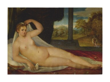 ATTRIBUTED TO LAMBERT SUSTRIS | VENUS WITH A LANDSCAPE IN THE BACKGROUND