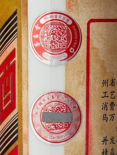 View 3. Thumbnail of Lot 5523. 1983-1986年產五星牌內銷貴州茅台酒(地方國營)Kweichow Moutai circa 1983 - 1986 NV (1 BT50)        .