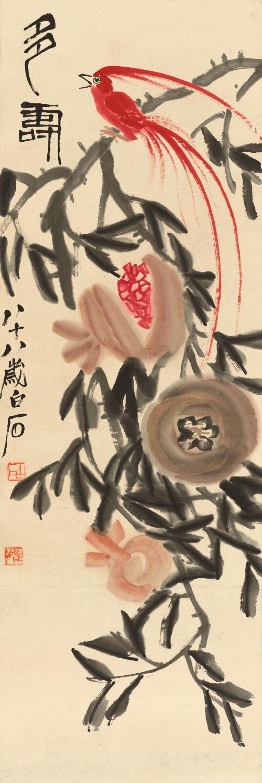 QI BAISHI (1864-1957) LONGUE VIE | 齊白石《多壽圖》 設色紙本 立軸 | Qi Baishi (1864-1957)  Long life