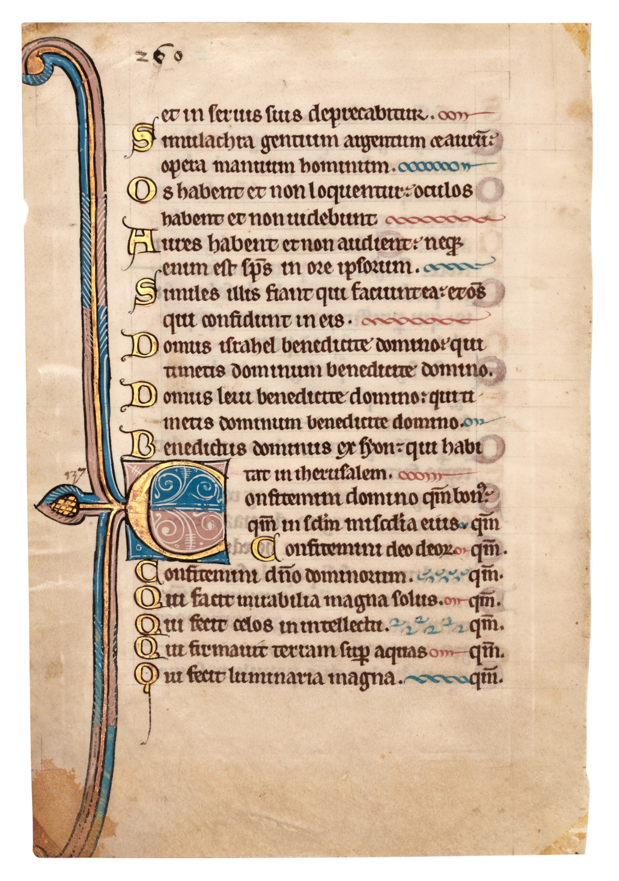 View full screen - View 1 of Lot 5. Leaf from a Psalter, manuscript in Latin on vellum, [Southern Netherlands, 13th century].