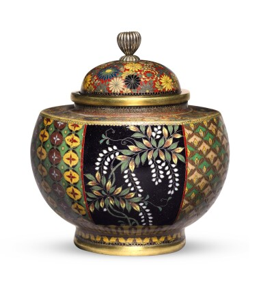 View 2. Thumbnail of Lot 70. A NAMIKAWA-STYLE VASE AND COVER   MEIJI PERIOD, LATE 19TH CENTURY.