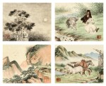 PU JIN; PU ZUO 溥伒、溥佐 | Landscapes and Horses 山水駿馬合璧冊