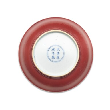 View 2. Thumbnail of Lot 17. A COPPER-RED GLAZED DISH, KANGXI MARK AND PERIOD | 清康熙 紅釉盤 《大清康熙年製》款.