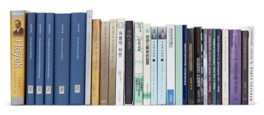 85 VOLUMES OF TRANSLATIONS OF HAYEK'S WORKS, 1980s-2000s