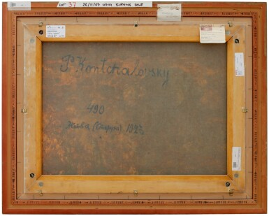 View 3. Thumbnail of Lot 44. PETR PETROVICH KONCHALOVSKY | HARVEST.