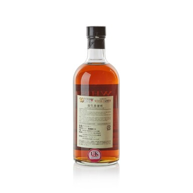 View 2. Thumbnail of Lot 206. Hanyu 18 Year Old Whisky Magazine Live Japan 2010 cask #369 57.3 abv 1991 .