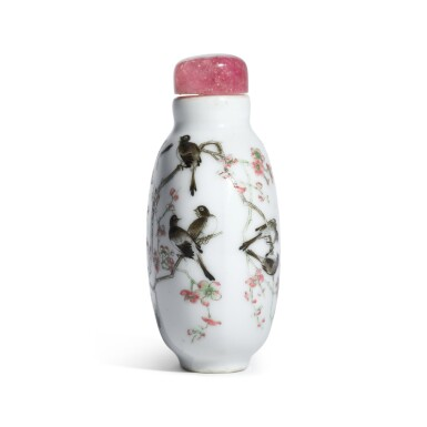 View 3. Thumbnail of Lot 66. A famille-rose 'magpie and prunus' snuff bottle, Mark and period of Jiaqing | 清嘉慶 粉彩喜上梅稍圖鼻煙壺 《嘉慶年製》款.