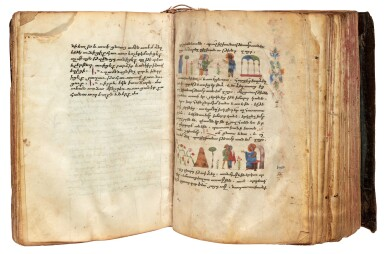 View 2. Thumbnail of Lot 33. Bible, Gospels, manuscript in Armenian, 1433 and later, Armenian calf binding with metalwork.