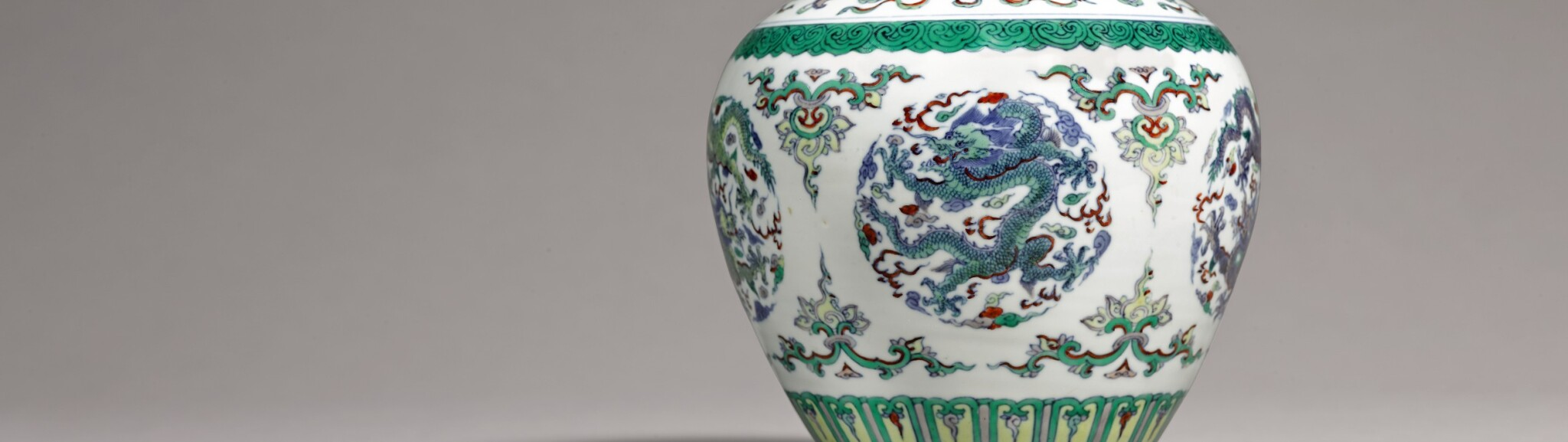 Imperial Porcelain – A Private Collection
