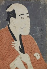 TOSHOUSAI SHARAKU (ACTIVE 1794–1795), EDO PERIOD, LATE 18TH CENTURY | ARASHI RYUZO II AS THE MONEYLENDER ISHIBE KINKICHI