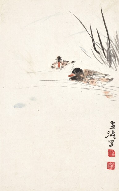 View 1. Thumbnail of Lot 2559. Wang Xuetao 王雪濤 | Mandarin Ducks 蘆塘鴛鴦.