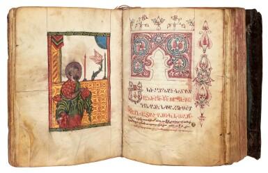 View 3. Thumbnail of Lot 33. Bible, Gospels, manuscript in Armenian, 1433 and later, Armenian calf binding with metalwork.