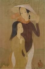 MAI TRUNG THU 梅忠恕 | DEUX JEUNES FEMMES (TWO YOUNG LADIES) 兩位少女