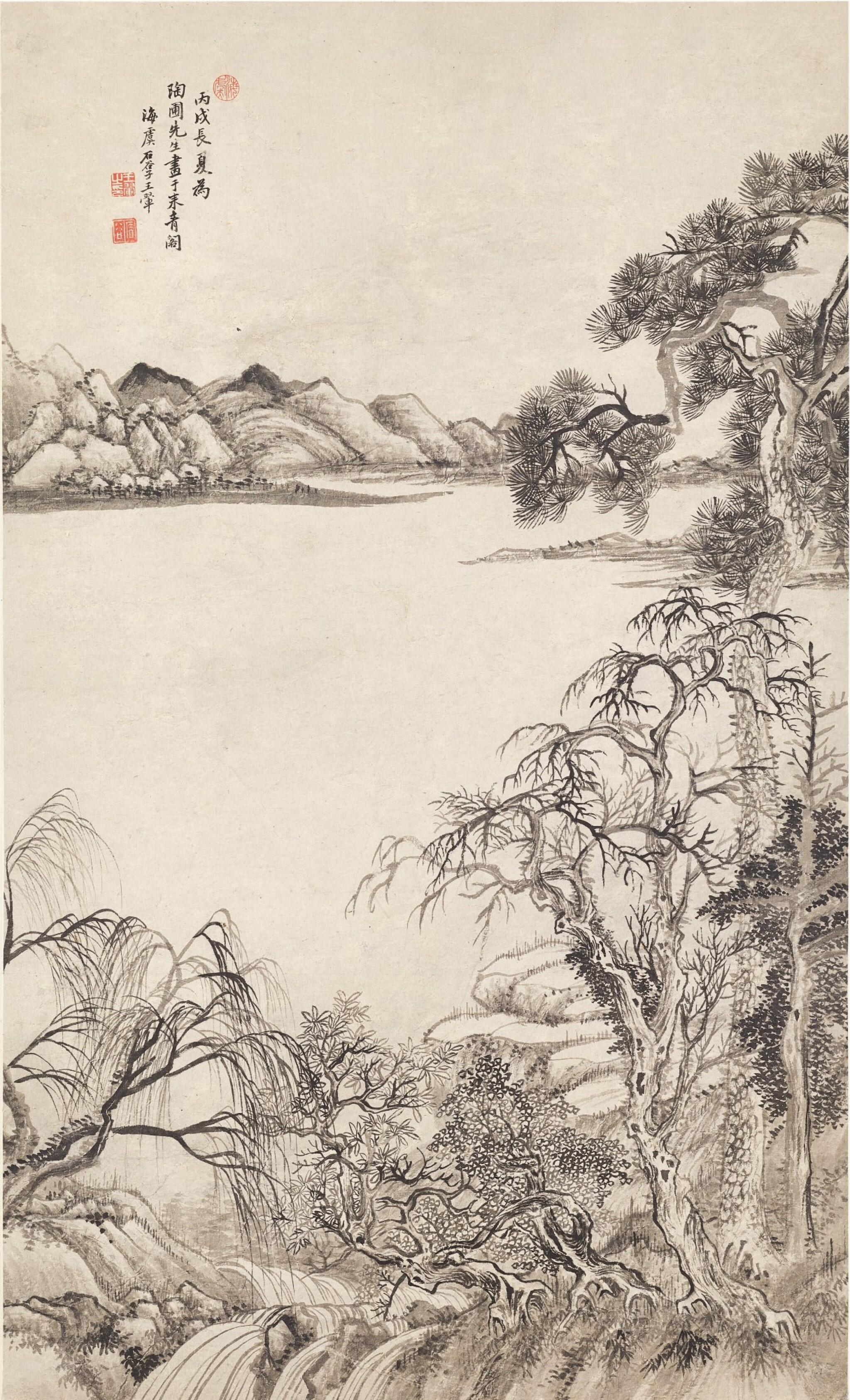 View full screen - View 1 of Lot 3079. Wang Hui 1632 - 1717 王翬 1632-1717 | Landscape 山水.