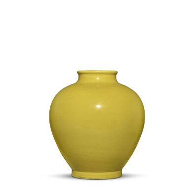 View 1. Thumbnail of Lot 81. A fine yellow-glazed ovoid jar, Seal mark and period of Daoguang | 清道光 黃釉罐 《大清道光年製》款.