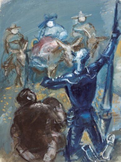 View 1. Thumbnail of Lot 63. VERA MIKHAILOVNA ERMOLAEVA | Don Quixote and Sancho Panza.