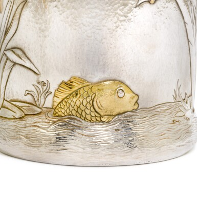 View 2. Thumbnail of Lot 3. 'Drinks like a Fish': a parcel-gilt silver jug or pitcher and six beakers, Lukes & Co., London, 2010.