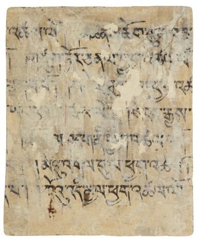 View 3. Thumbnail of Lot 314. A PAIR OF TSAKALI DEPICTING GUARDIANS,  TIBET, 13TH CENTURY.