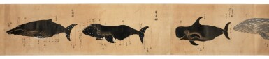 View 3. Thumbnail of Lot 34. Whaling—Japan | A fine Japanese hand-painted scroll depicting whales and whaling, late 18th century.