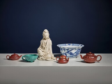View 7. Thumbnail of Lot 34. A blue and white 'figural' bowl, Qing dynasty, Kangxi period.