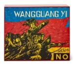 Wang Guangyi 王廣義 X ELIE BLEU I Red Sycamore Humidor 紅色懸鈴木雪茄盒