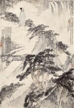 Fu Baoshi 傅抱石 | Scholar Appreciating the Waterfall 太白〈廬山謠〉詩意