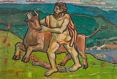 View 1. Thumbnail of Lot 9. Hercules.