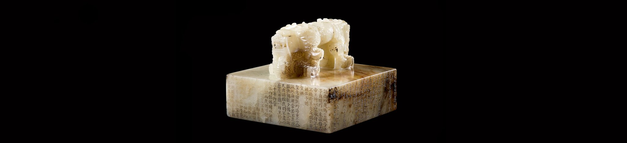 Important Chinese Art