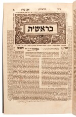 Biblia sacra hebraica et chaldaica, Basel, 1620, 4 volumes, later Spanish marbled calf