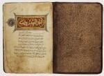 AN ILLUMINATED QUR'AN JUZ (XX), EGYPT, MAMLUK, CIRCA 1380 AD