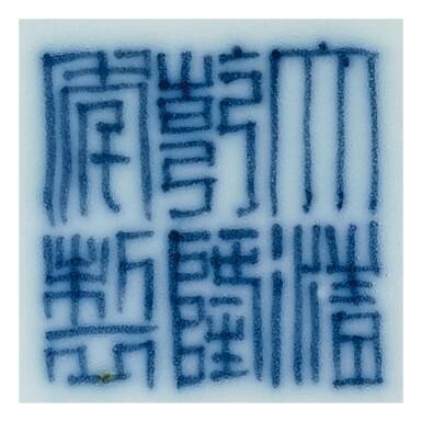 View 2. Thumbnail of Lot 3606. A RARE BLUE AND WHITE HEXAGONAL VASE SEAL MARK AND PERIOD OF QIANLONG | 清乾隆 青花折枝花果紋六方瓶 《大清乾隆年製》款.
