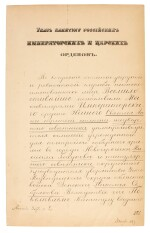 ALEXANDER III, Emperor of Russia | document signed, conferring a knighthood, 1893
