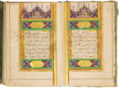 AN ILLUMINATED QUR'AN, COPIED BY HAFIZ MUSTAFA SUYOLCUZADE, TURKEY, 17TH CENTURY