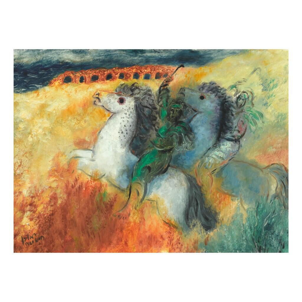 REUVEN RUBIN | HORSES IN CAESAREA