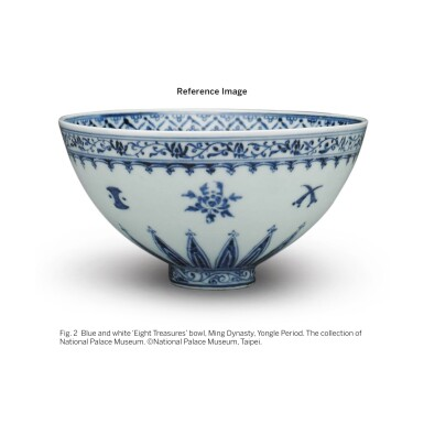 View 13. Thumbnail of Lot 130. An exceptional and rare blue and white 'floral' bowl, Ming dynasty, Yongle period | 明永樂 青花花卉紋蓮子盌.
