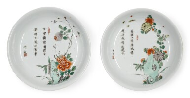 A PAIR OF FAMILLE-VERTE DISHES | QING DYNASTY, KANGXI PERIOD [TWO ITEMS]