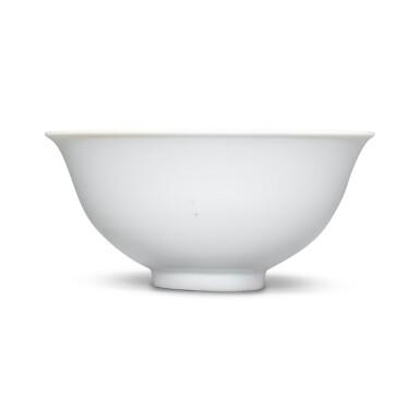 View 9. Thumbnail of Lot 3. A sancai-glazed bowl, Qing dynasty, Kangxi period.