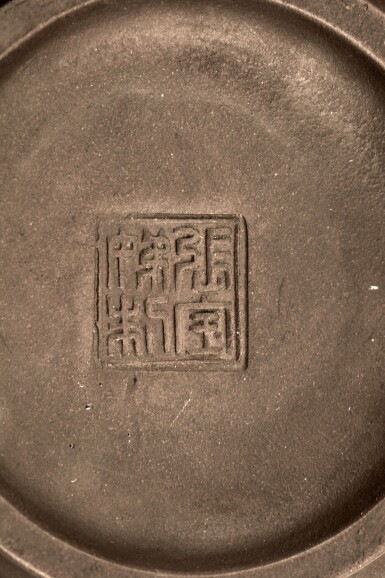 View 8. Thumbnail of Lot 25. A Yixing teapot and cover, Republic period.