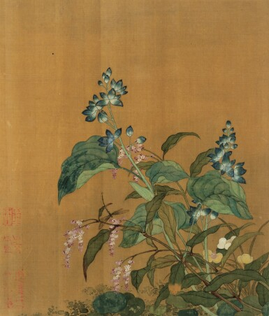 View 10. Thumbnail of Lot 2522.  ANONYMOUS 佚名   ALBUM OF VARIOUS OBJECTS AFTER SONG AND YUAN MASTERS 擬宋元諸家雜畫冊.