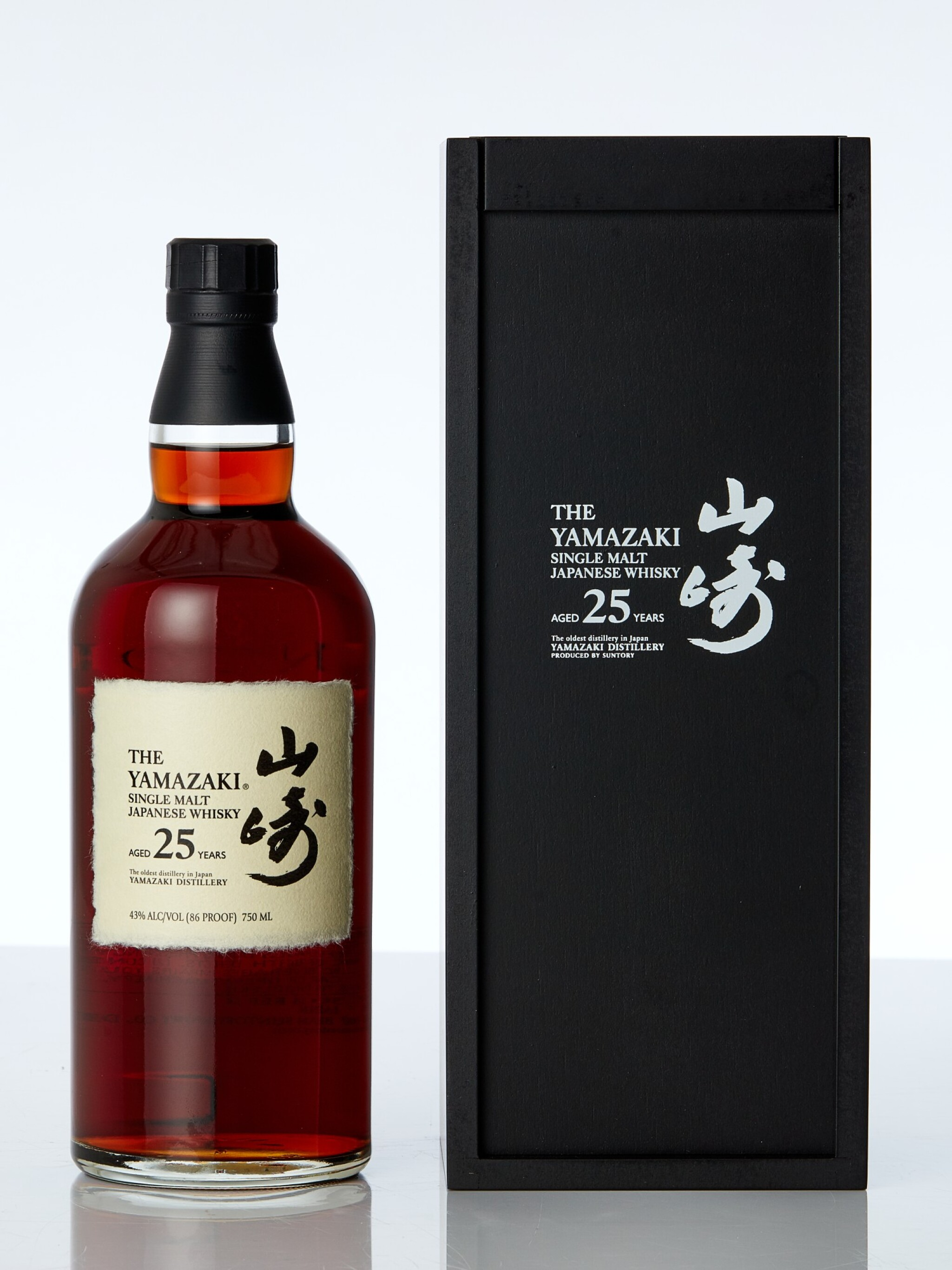 View full screen - View 1 of Lot 7701. 山崎 Yamazaki 25 Year Old 43.0 abv NV (1 BT70).