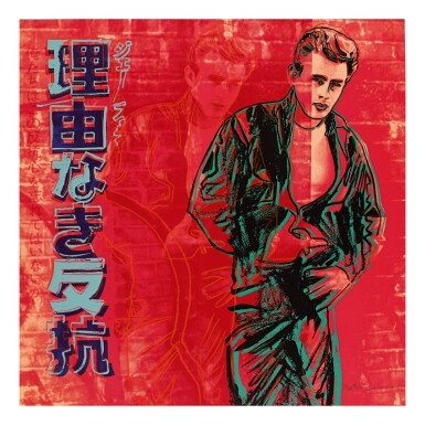 View 1. Thumbnail of Lot 66. ANDY WARHOL | REBEL WITHOUT A CAUSE (JAMES DEAN) (F. & S. II.355).