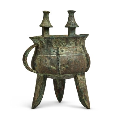 View 2. Thumbnail of Lot 11. An exceptional and rare archaic bronze ritual wine vessel (Jia), Late Shang dynasty | 商末 䖵崠耒斝.